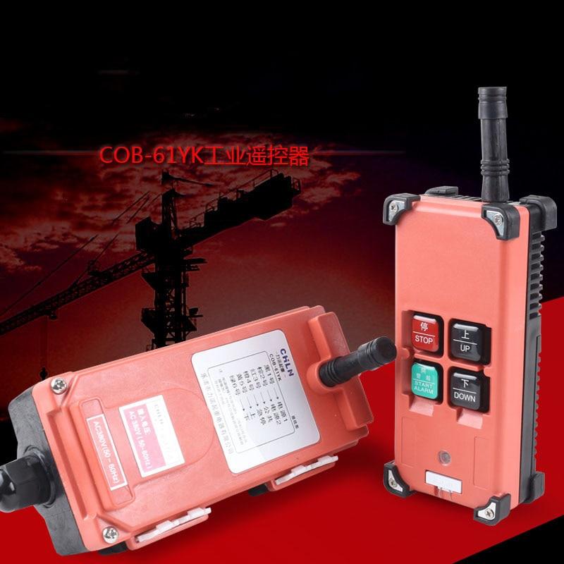 SWITCH COB-61YK Lifting Two Position Driving Crane Wireless Remote Control Receiver 380v 220v 36v 24V odm 9 40mm mercury switch position sensor 220v 2a