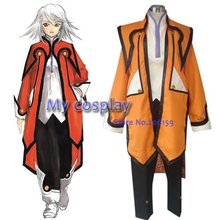 Tales of the Abyss Refill Sage Cosplay Costume Male