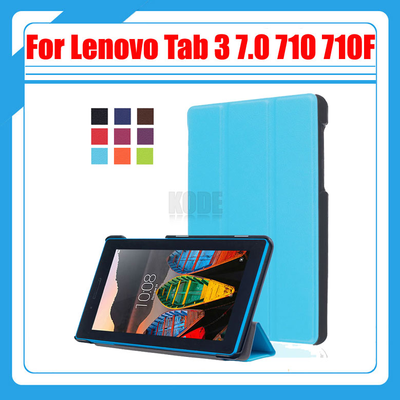 3 in 1 ,Slim Magnetic PU Leather Cover Stand Case for Lenovo Tab 3 7.0 Essential 710 710F Tablet TB3-710F + Screen Film + Stylus