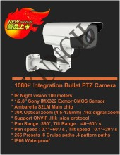 Hot Selling 1080P 30X Mini PTZ CCTV  Camera Outdoor Rotary Bullet IP camera waterproof With audio alarm   HD 2MP