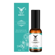 30ml Chicken Oil Skin Treatment Remover Exfoliating Shrink Pores Skin Essential Oil Skin Care Easy To Absorb
