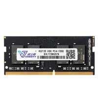 1 pièces RAM DDR3 DDR4 2GB 4GB 8GB 16GB ordinateur portable mémoire ordinateur portable 2133MHz 1333MHZ 2400MHz PC4 Module de mémoire ordinateur de bureau