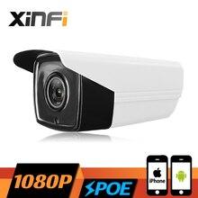 XINFI HD 2.0MP CCTV POE camera night vision Outdoor Waterproof network CCTV 1080P IP camera P2P ONVIF 2.0 PC&Phone remote view