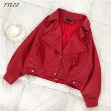 Ftlzz Autumn Faux Leather Jacket Women Loose Turndown Collar Single Breasted Motorcycle Leather Coats(China)