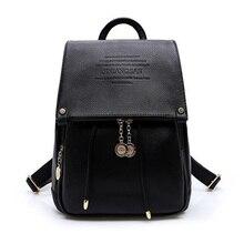Vsen/2X искусственная кожа женщины рюкзак повседневные школьные сумки для подростков девочек Женский Путешествия Рюкзак Черный