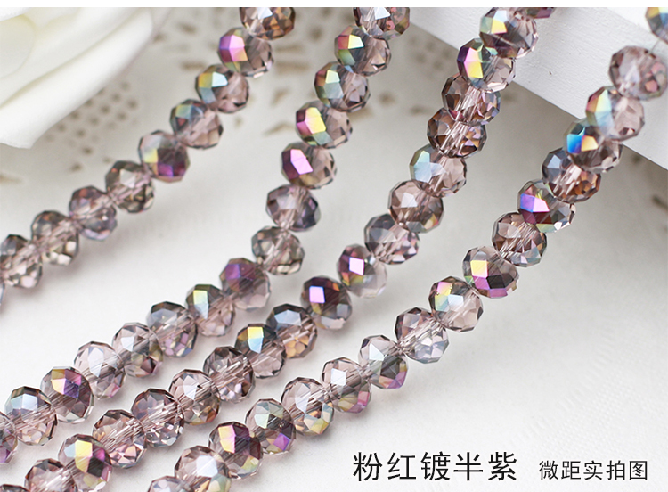 Pink purple plated half Color 2mm,3mm,4mm,6mm,8mm 10mm,12mm 5040# AAA Top Quality loose Crystal Rondelle Glass beads
