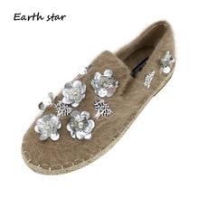 254391d75916 Chaussures Femmes Bling Appartements Dame chaussure Glitter Femelle  chaussures Troupeau Chaîne Perle Silp Sur Sequin Mocassins