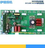 Welder Inverter Board ZX7/200/250 DC Manual Welding Upper Board 220V MOS Pipe Circuit Board