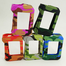 Camouflage color Sleeve Protective Cover Skin Silicone Case Silicon Case for SMOK G-PRIV 220W TC Box Mod G Priv Touch Screen Kit