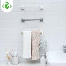 Безпастообразное ПЕРФОРИРОВАННОЕ полотенце-бар пластиковая ванная комната для хранения одного бара полотенце стойка для полотенец кухонный крючок для хранения самоклеящийся