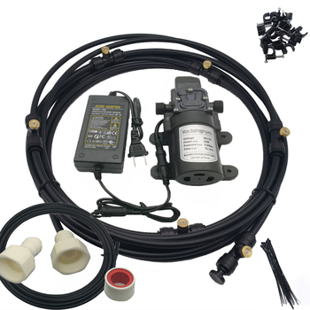 E088 Cool Patio Misting System Water Pump with Misting Pipeline with power supply
