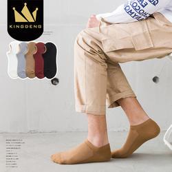 KingDeng Модные Носки Летние Новые Мужские Дышащие Прохладный Простой Простой Цвет Носок Harajuku Splice Лодыжки Нескользящей Тонкий Раздел