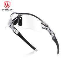 WHEEL UP Photochromic Cycling Goggles Polarized Sports Sunglasses