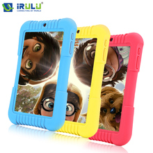 "2016 Original iRULU Y3 7"" Babypad 1280*800 IPS A33 Quad Core Android 5.1 Tablet PC 1G/16G With Silicone Case iRULU Kids Tablet(China (Mainland))"