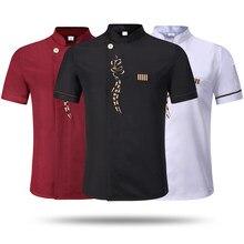 f744b187 Unisex Men Women Restaurant Chef Jacket Short Sleeve Embroidery Kitchen Cook  Uniform Hotel Cafe Shop Work Clothes for Waitress