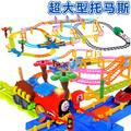 D1021 Free shipping Thomas train track electric music suits the large multi-level children's toys for holiday gifts