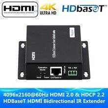 ZY-EX100 4096×2160@60Hz HDMI HDBaseT IR Extender 100m Over UTP/STP Cat5e/6 Cable HDMI 2.zero & HDCP 2.2 4K@60Hz HDMI POC Extender