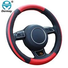 DERMAY чехол рулевого колеса автомобиля, 4 цвета, всесезонные Чехлы для рулевого колеса 37-38 см (14,5-15 дюймов), автостайлинг
