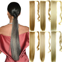 22inch Clip In Ponytail Hair Extensions hairpieces Fake Hair pony Tail Natural Long Straight Hair Pieces 15 Colors D1013