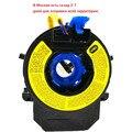 93490-2P110 934902P110 934902P170 комбинированный переключатель Colt для KIA SORENTO 2012-2013 93490 2P170
