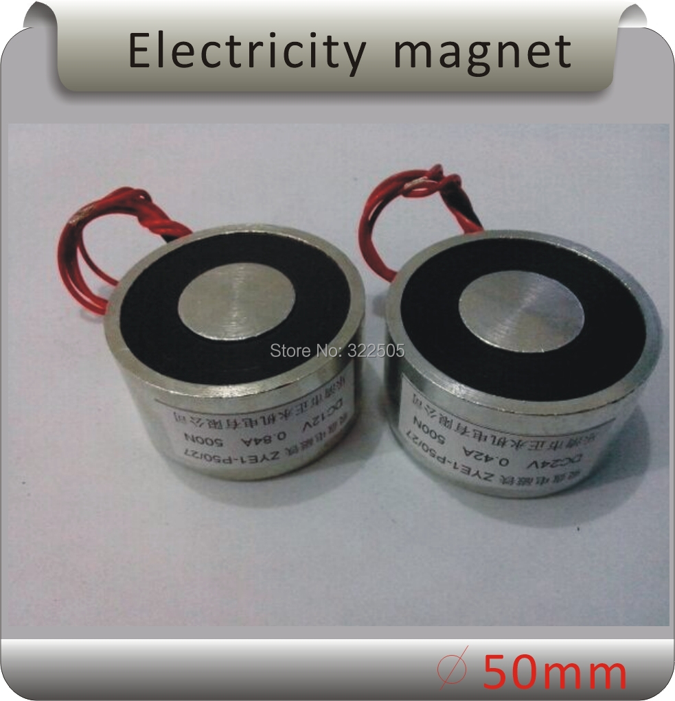 free 50 Free shipping  ZYE1-P50/27 DC 50KG(500N)  Holding Force   Electromagnet /Magnetic suction12V 24V
