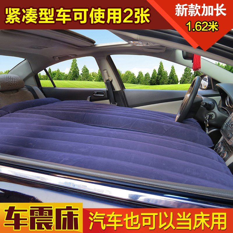 2016 Top Selling 1.6m Long Design Car Back Seat Cover Car Air Mattress Travel Bed Inflatable Mattress Air Bed Car Inflatable Bed