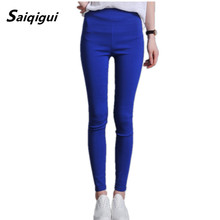 Saiqigui 2017 New Fashion High Waist Trousers for Women Leggings Plus Size S-3XL Solid Elastic Casual Slim Fitness Pencil Pants