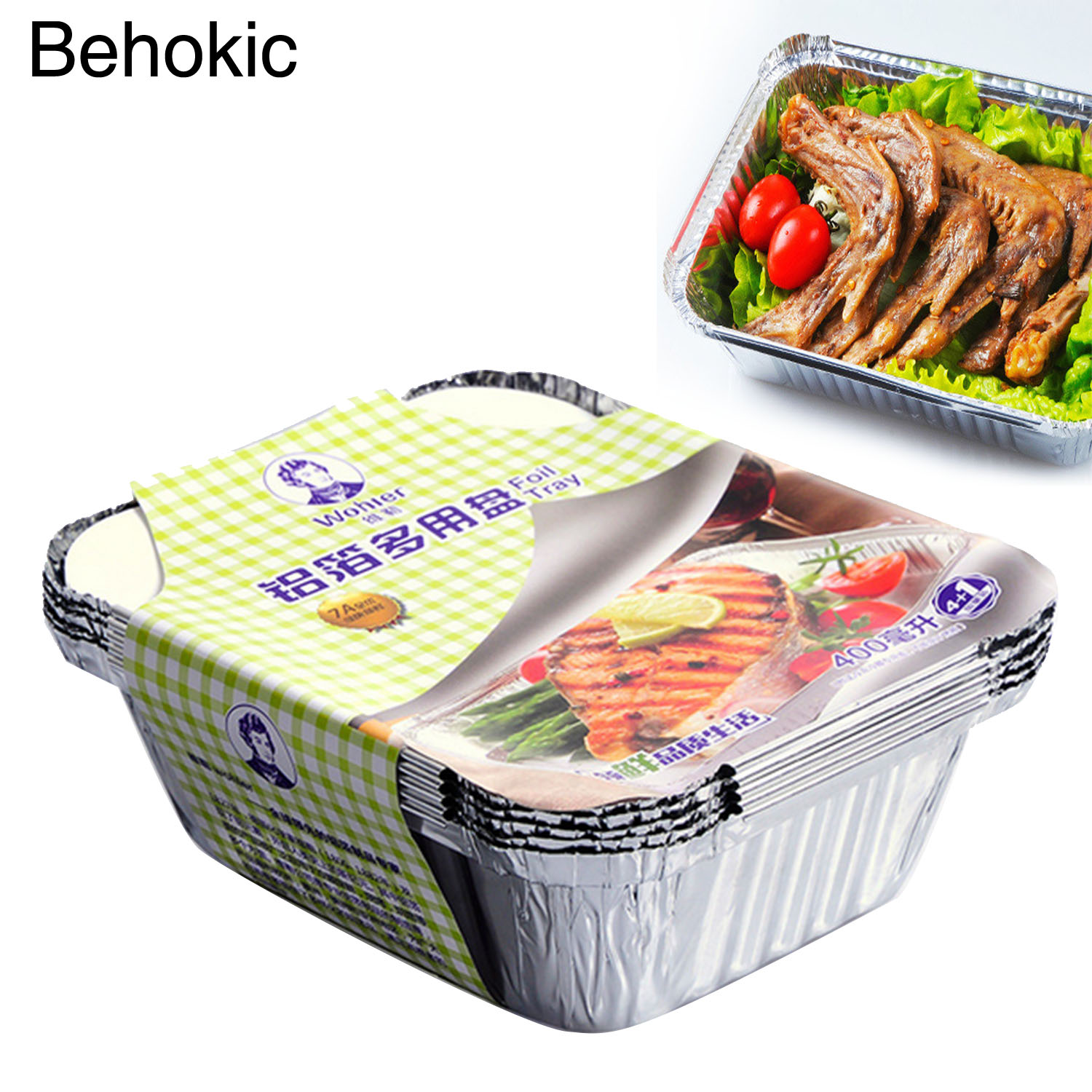 Behogar 5 PCS 400ml Sanitary Grills Compatible Aluminum Foil Plate Pans Seal with Lids for BBQ Barbecue Baking Making Food Fresh