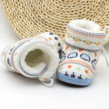 Baby Boots Winter First Walkers Fashion Baby Girls Shoes Fur Snow Warm Boots Comfortable For Dressing In Summer Stylish(China)