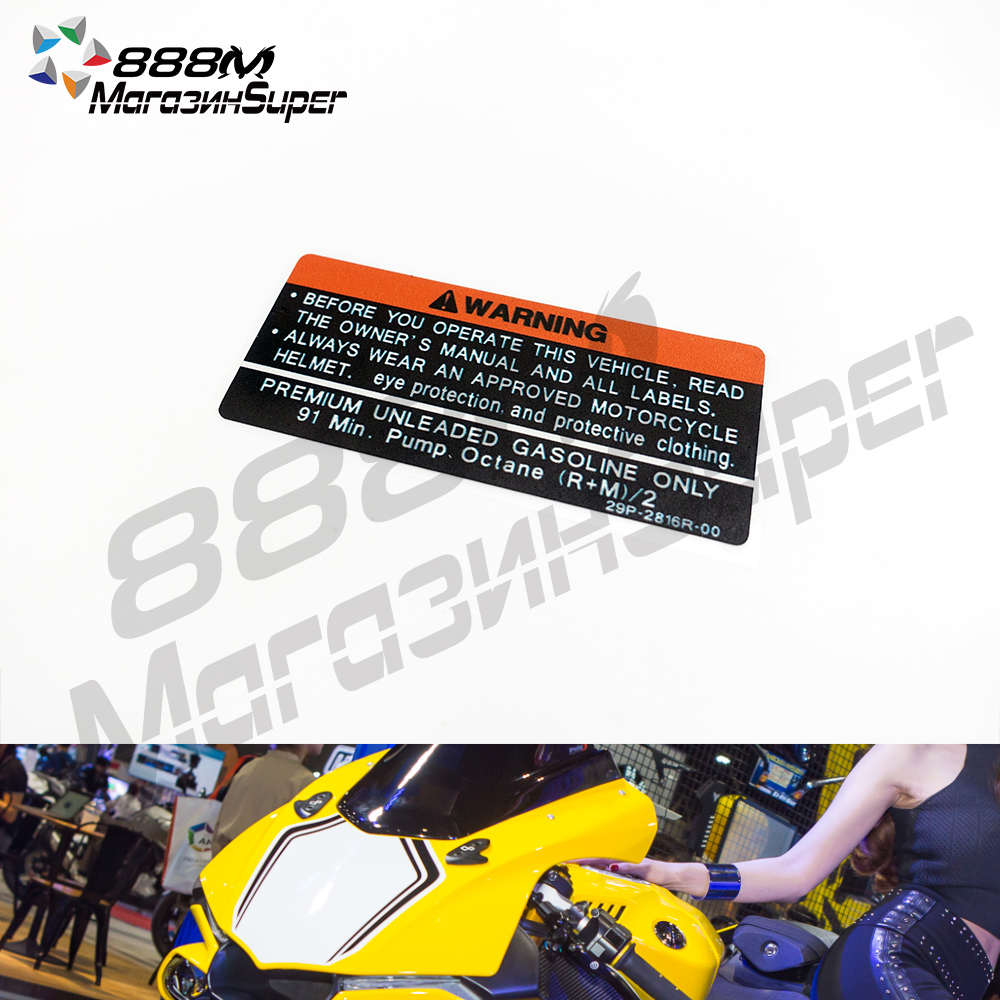 New Motorcycle Fuel Tank Label Warning Label Warning Reflective Sticker Decals  Fit For Yamaha  FZ6R FZ1S FAZER FZ6 FZ8 XJ6