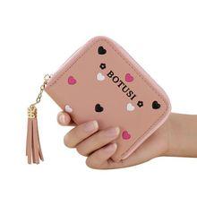 Women Short Wallet for Female Large Capacity Coin Pocket Purse Card Holder Luxury Brand Designer