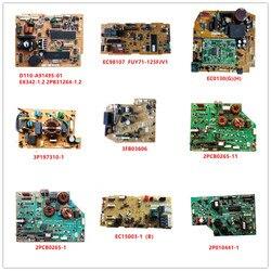 D110-A91495-01 EX342-1.2 2PB31264-1.2|EC98107|EC0130(G)(H)| 3P197310-1| 3FB03606| 2PCB0265-11| 2PCB0265-1| EC15003-1| 2P010441-1