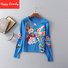 Vintage Sweater 2016 Autumn New Fashion Runway Bird & Flower & Snake Embroidery Full Sleeve Blue Sweater