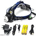 3500lm Zoom XM-L T6 LED Headlamp Flashlight Torch Headlight Bicycle Head light lamp+2x18650 battery+AC Car Charger