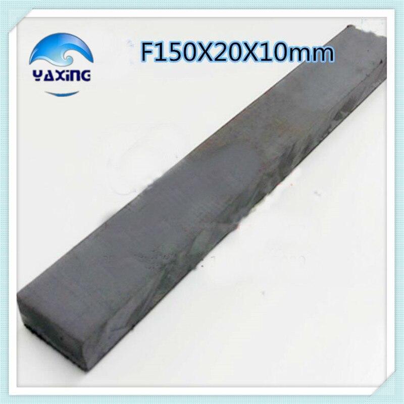 Ferrite Bar 5PCS Blk150x20x10mm Whole Sales Brand New Ferrite Magnet 150*20*10mm 150mm*20mm*10mm 5pcs brand new maxim 17005b max17005b qfn 20