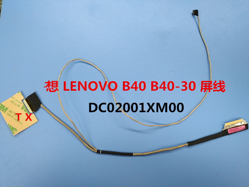 Wzsm Wholesale New Lcd Flex Video Cable For Lenovo E40-30 E40-70 E40-80 E41-80 Laptop Cable Dc02001xm00 Computer & Office