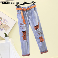 New Summer Straight Jean Girls Lady Letter Embroidery Wide legged Jeans for Women Streetwear Hole Cowboy Pants Loose Hot Trouser