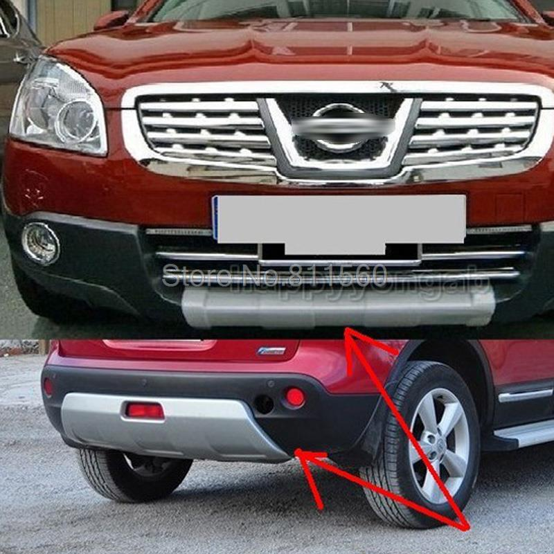For Nissan Qashqai 2007 2008 2009 2010 2011 2010 2013 High Quality ABS Plastic Front + Rear Bumper Protector PU Cover Trim 2pcs high quality aluminum canvas black rear cargo cover fit for nissan x trail 2008 2009 2010 2011 2012 2013