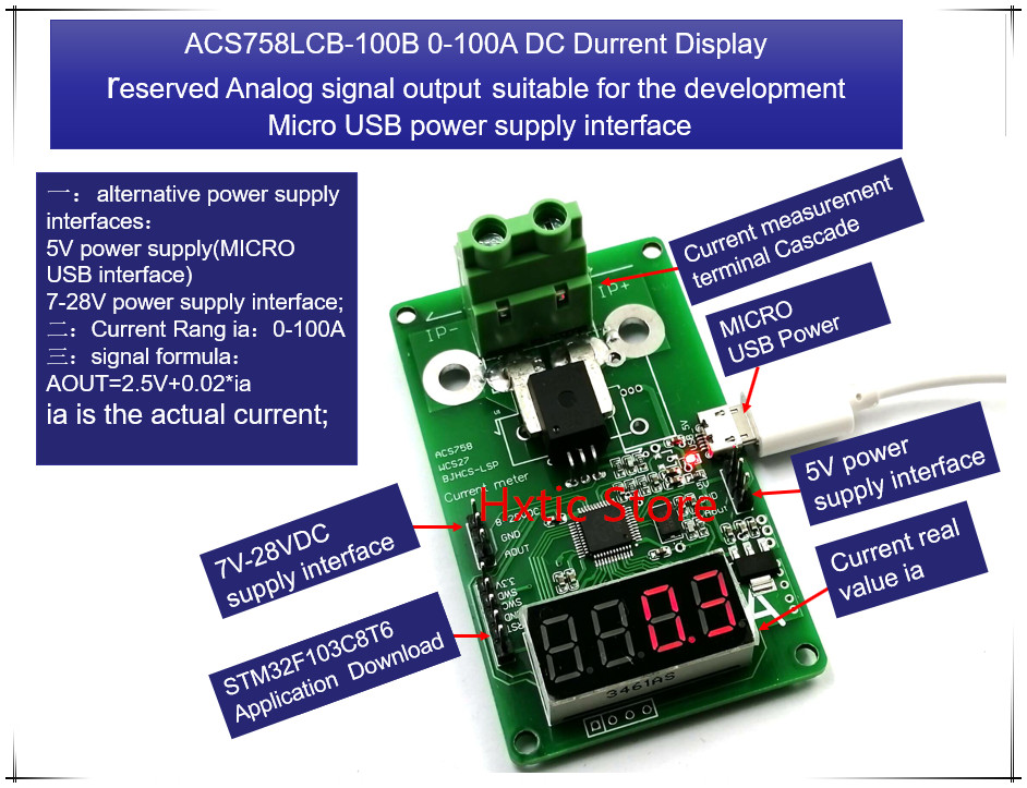 NEW 1PCS/LOT ACS758LCB-100B ACS758LCB-100 ACS758LCB 100B ACS758 0-100A DC Current Display Meter