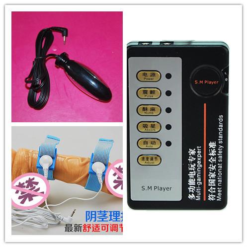 Choque Electro Ampliar Pênis Anel Com Kits de Combinar Brinquedos Sexuais de Plug Anal, terapia Pica Anéis, Produtos Do Sexo Choque elétrico Para O Homem