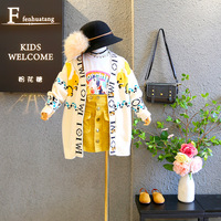 2018 children's clothing girls autumn and winter new cute little squirrel letter hit color cardigan coat sweater