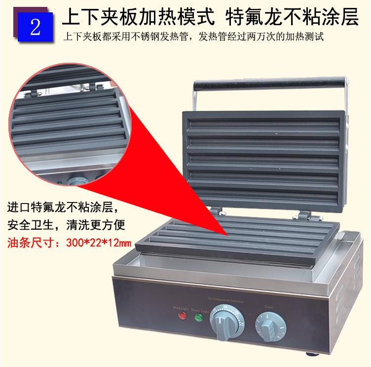110v 220v Electric spain twisted strips machine spain churros maker lolly waffle stick