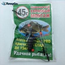 Rompin 2017 new design Russian carp fishing explosion hook 45g sinker lead double hooks bait feeder holder tow
