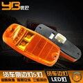 Truck led5 lamp side lamp 24v car truck sidepiece led lighting yellow red white led side lights