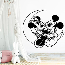 Drop Shipping Custom Name Waterproof Wall Stickers Home Decor For Kids Room Living Decal