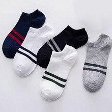 HOT 10 Pairs Women Men Socks Stripe Cotton Short Ankle Breathable For Sports Running HV99