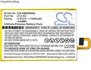 Cameron Sino 1300mAh Battery 58-000056, MC-305070, S13-R2, S13-R2-A for Amazon Kindle Voyage, NM460GZ
