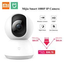 Обновленная версия Xiaomi Mijia 1080P HD Смарт ip-камера WiFi панорамирование ночного видения 360 угол видео веб-камера мониторинг для детской безопасности