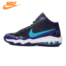 Original New Arrival Official NIKE Men's Breathable Sports Basketball Shoes Sneakers Trainers