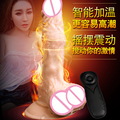 Heating&Vibrating Faloimitator Sex Vibrator Rotation With Strong Suction Cup,Realistic Dildo Sex Toys for Women Sex Products
